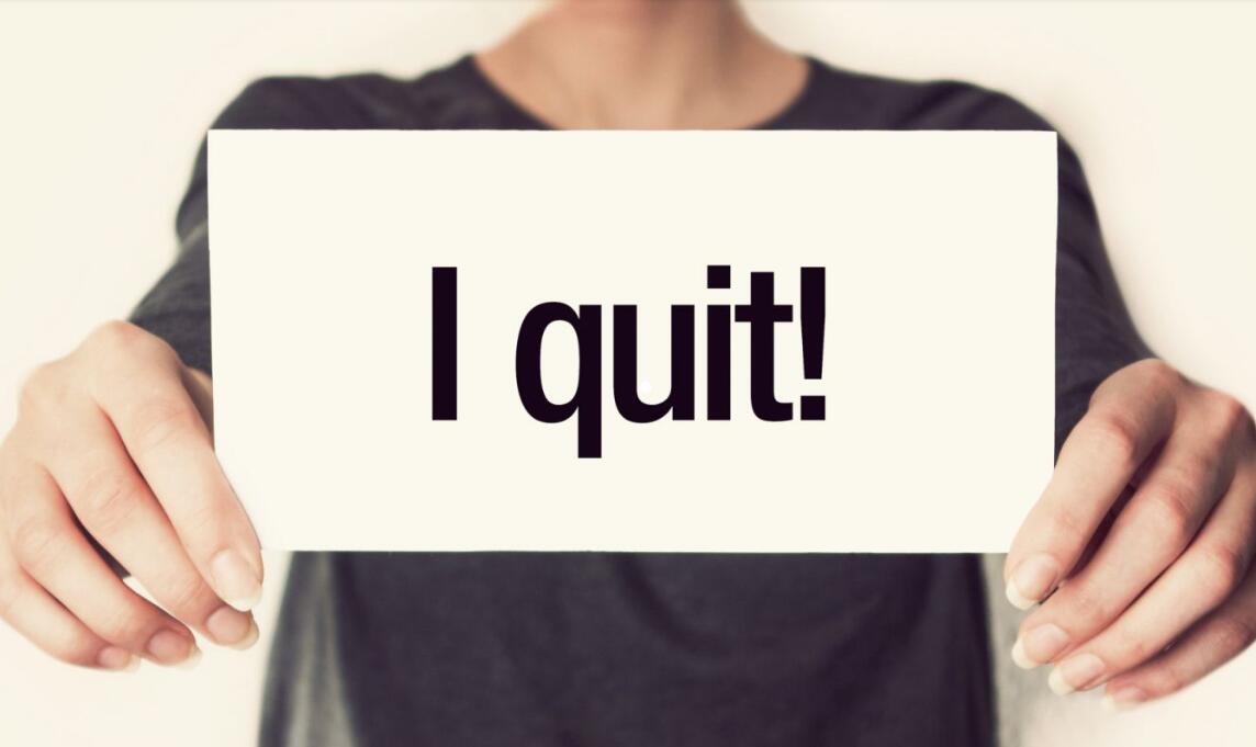 來自一位HR的建議—該不該辭職?