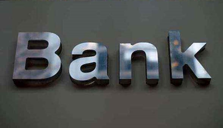 银行面试如何做一个让面试官印象深刻的自我介绍?