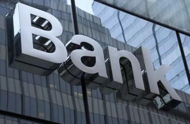 银行秋招面试常见的4种形式及面试时需要注意的事项!