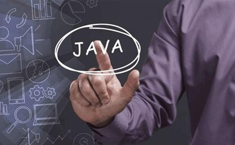 JAVA 程序员求职经验分享,面试高薪必看!