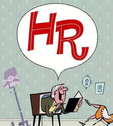 HR套招的十大经典面试问题