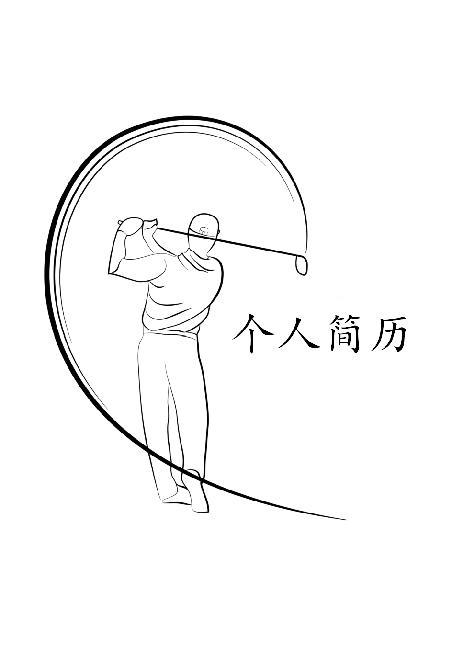 COV014简历封面