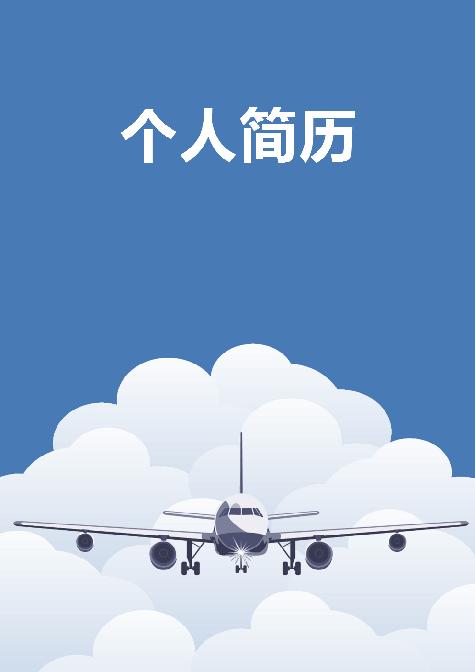 COV018简历封面