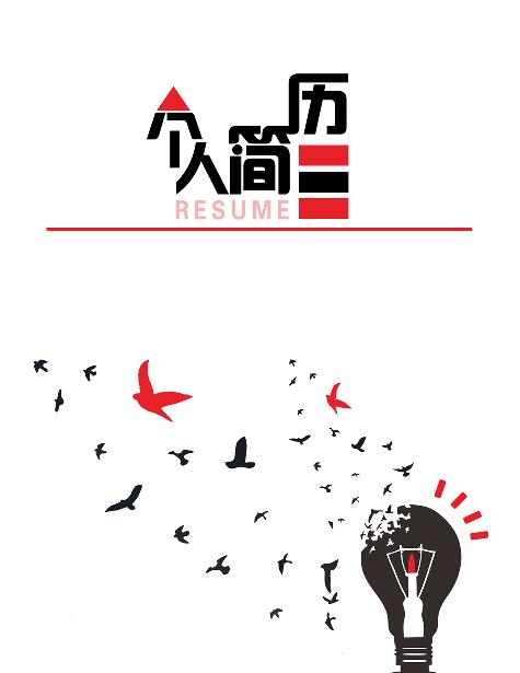 COV006简历封面