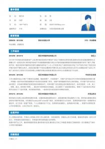 外贸/贸易经理/主管简历模板下载