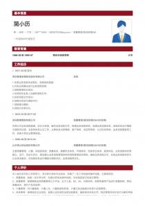 质量管理/测试经理(QA/QC经理)word简历模板