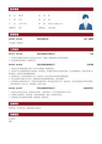 记者/采编word简历模板