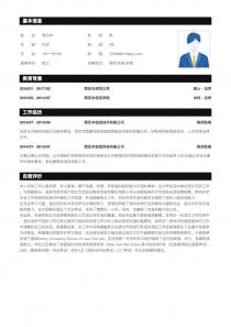律师/法务/合规完整免费简历模板