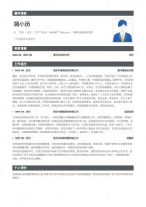 最新销售行政经理/主管简历模板下载