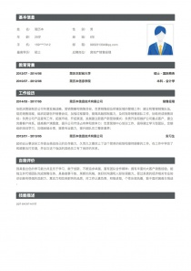 房地产销售经理简历模板下载
