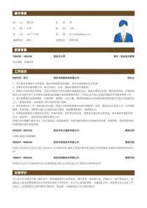商务司机电子版简历模板下载word格式