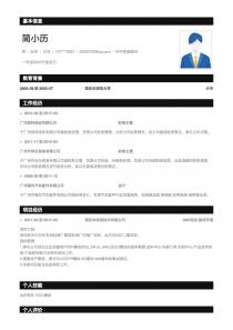 ERP实施顾问个人简历模板下载