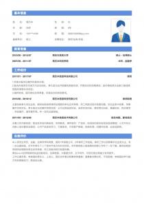 律师/法务/合规简历模板