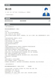 JLB35859物业管理/地产经纪简历模板下载word格式