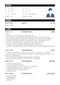 商务经理电子版word简历模板