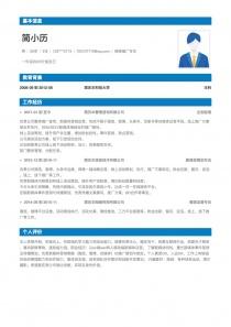 网络推广专员免费简历模板下载word格式