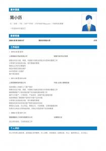 最新行政专员/助理招聘简历模板制作