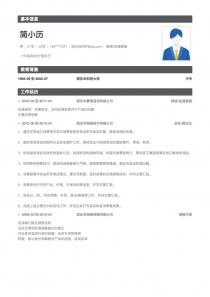 网络/在线客服空白word简历模板