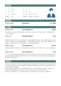 销售业务/人力资源/行政/后勤/文秘简历模板