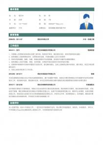 核保理赔/保险内勤/汽车定损/车险理赔简历模板