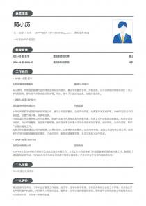 律師/法務/合規簡歷模板下載