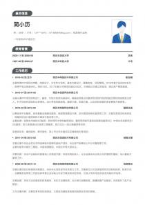 投资银行业务word简历模板