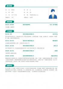 2017最新出纳员个人简历模板下载word格式