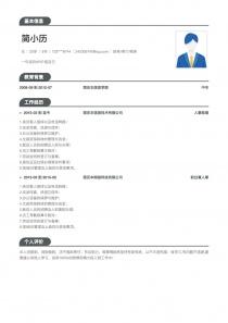 boss直聘財務/審計/稅務空白免費簡歷模板下載