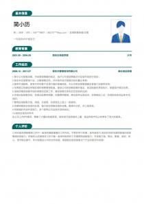 区域销售经理/主管空白免费简历模板下载