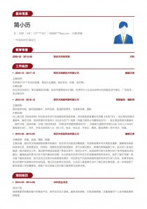 记者/采编招聘简历模板下载word格式