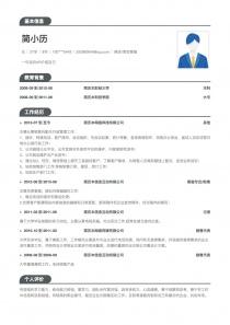 网店/淘宝客服个人简历模板下载word格式