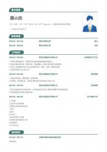 公务员/事业单位/科研机构找工作简历模板