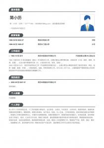 2017最新副总裁/副总经理个人简历模板下载
