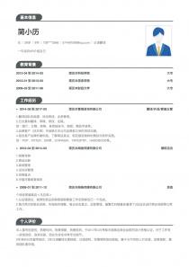 日语翻译找工作免费简历模板