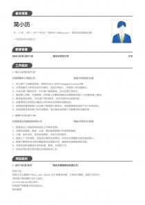 Trade/外贸经理/主管personal简历模板