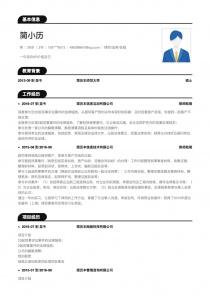 律师/法务/合规电子版求职简历模板下载