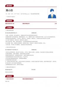 物业招商/租赁/租售免费简历模板下载word格式