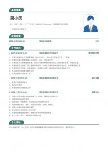 薪酬福利专员/助理电子版简历模板下载