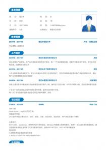 2017最新客服专员/助理个人简历模板下载
