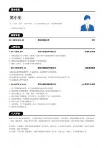 培训助理/助教word简历模板