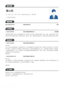 客户代表招聘简历模板下载