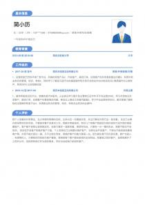 最新贸易/外贸专员/助理个人简历模板下载word格式