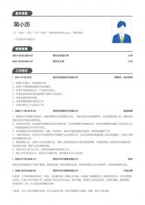 大专学历教育/培训个人简历