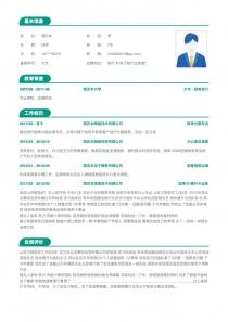 银行卡/电子银行业务推广简历模板下载word格式