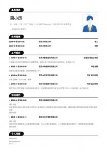 企业文化/员工关系/工会管理免费简历模板下载