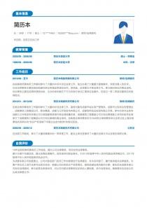 律师/法律顾问免费电子版简历