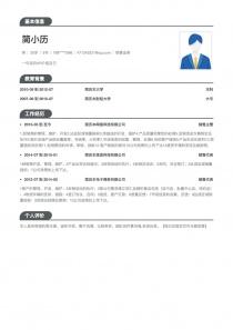 銷售業務電子版簡歷模板