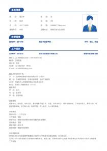 销售行政专员/助理简历表格