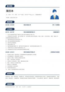 总裁助理秘书简历模板