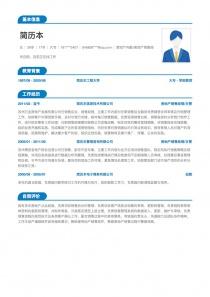 房地产内勤/房地产销售经理/主管/其他简历模板